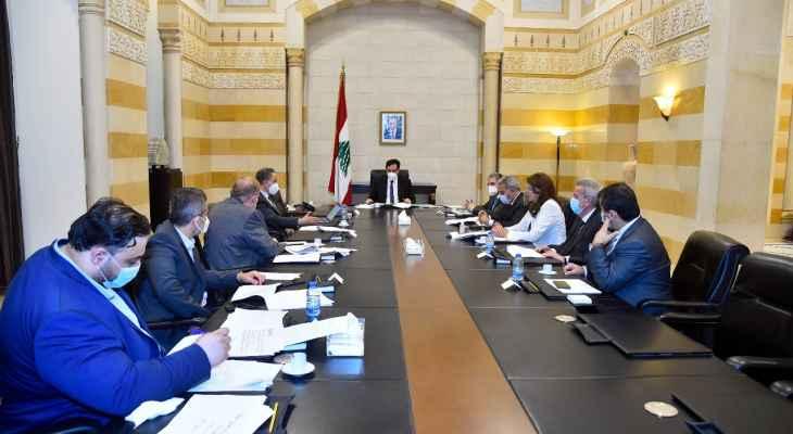 اجتماع للجنة الوزارية الاقتصادية برئاسة دياب لوضع اللمسات الأخيرة على خطة البطاقة التمويلية