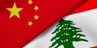 سفير الصين: نشجع الشركات الصينية على تقديم عروض لمشاريع تهدف لإعادة بناء مرفأ بيروت