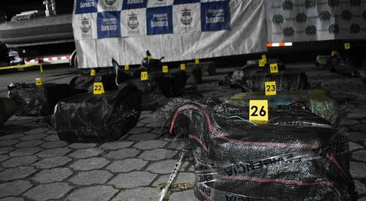 سلطات كوستاريكا تحبط واحدة من أكبر عمليات تهريب المخدرات بتاريخها