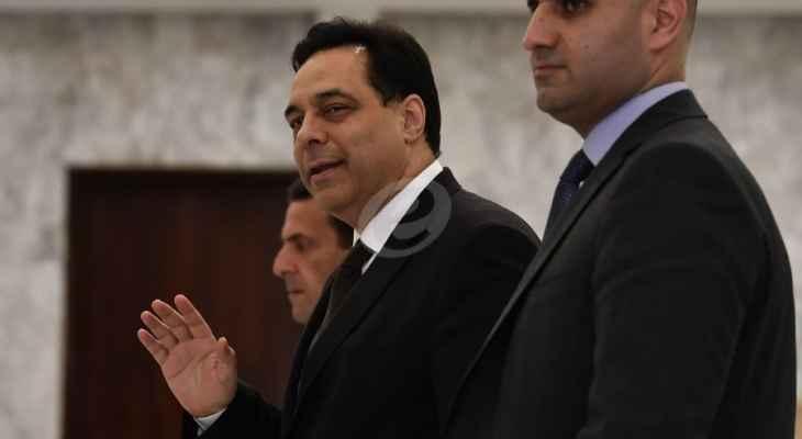 """سؤال """"مشروع""""... لماذا أسقِطت حكومة حسّان دياب؟!"""
