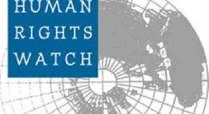 رايتس ووتش: نخشى من أن رئيس تونس قد يستخدم سلطاته غير العادية ضد معارضيه