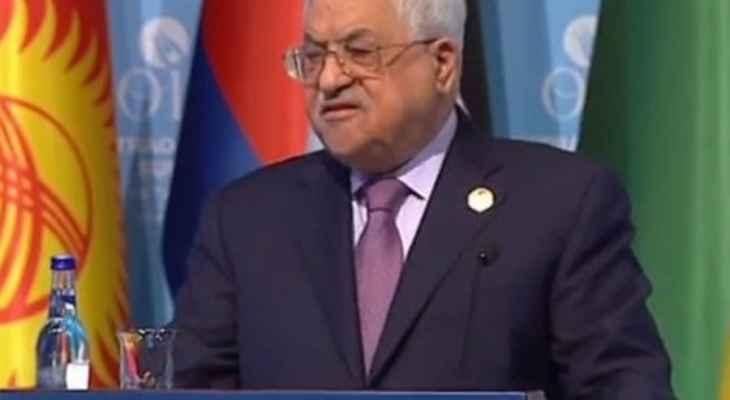 عباس اتصل بريفلين لمناسبة انتهاء ولايته: نأمل تحقيق السلام بين إسرائيل وفلسطين بأقرب وقت