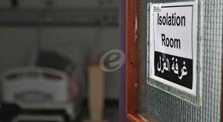 مستشفى بيروت الحكومي: 12 إصابة بفيروس كورونا تتم معالجتها