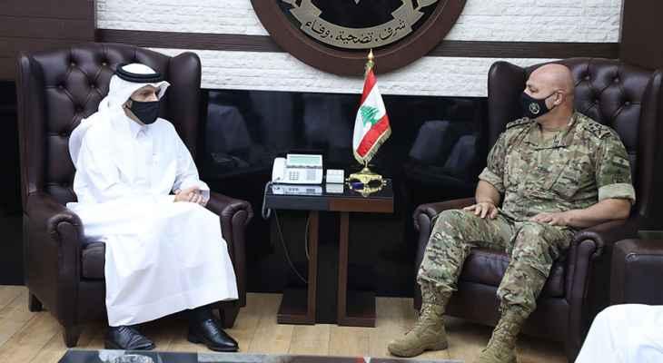 قائد الجيش بحث مع وزير خارجية قطر بالأوضاع في لبنان والتطورات الراهنة