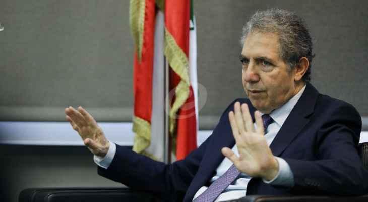 وزني وقع مراسيم ترقية الضباط في الأسلاك العسكرية كافة وأرسلها إلى رئاسة مجلس الوزراء