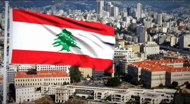 """مصادر مالية لـ""""الشرق الأوسط"""": تفاعل الأسواق في لبنان بسلبية تحسب بديهي"""