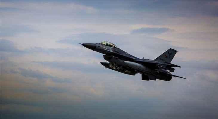 """الدفاع التركية: تحييد 4 عناصر من """"بي كا كا"""" بغارات جوية شمالي العراق"""