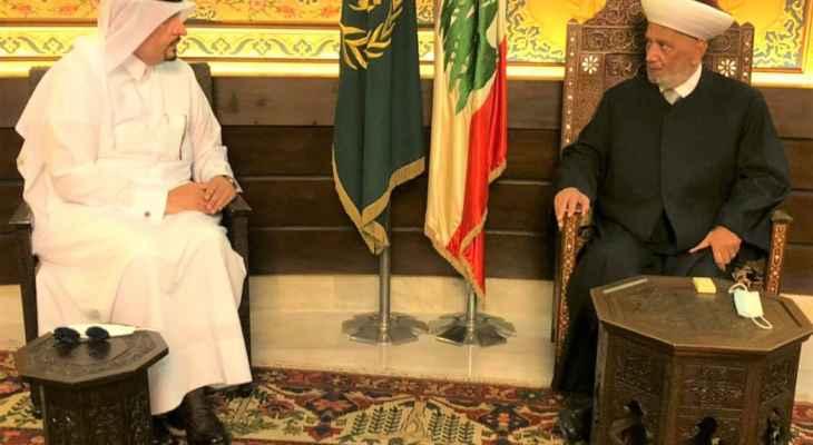 المفتي دريان التقى سفير قطر في زيارة وداعية
