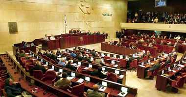 الكنيست الإسرائيلي يصوت اليوم على تمديد قانون يمنع لم شمل عائلات فلسطينية