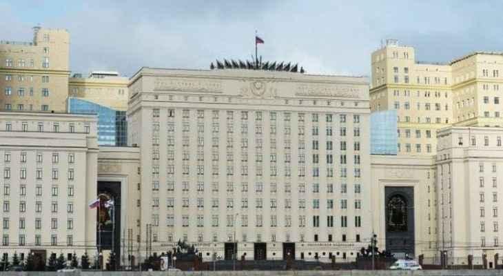 الدفاع الروسية: دمشق تستضيف في 26 تموز الاجتماع الروسي السوري بشأن عودة اللاجئين