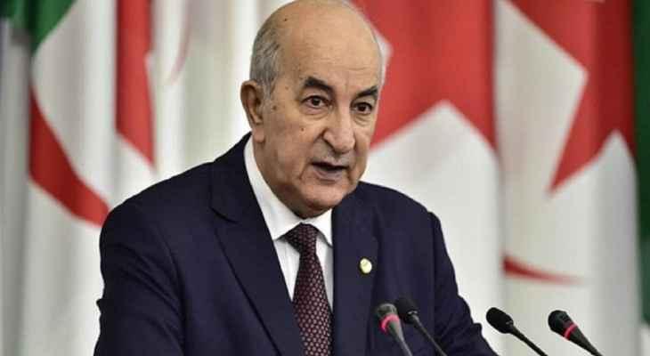 تبون: على السلطات الفرنسية تنظيف مواقع التجارب النووية التي أجرتها في صحراء الجزائر