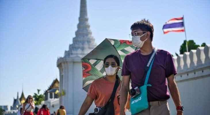 """سلطات تايلاند تسجل إرتفاعاً قياسياً في عدد الإصابات بـ""""كورونا"""""""