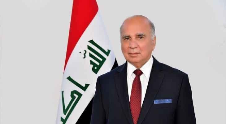 الخارجية العراقية: جولة الحوار الرابعة بين بغداد وواشنطن ستكون الأخيرة