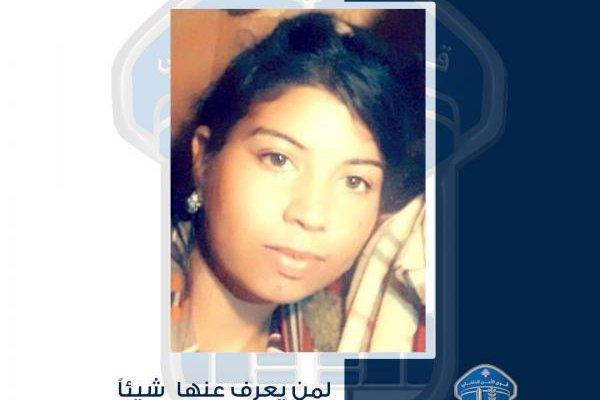 قوى الأمن عممت صورة مفقودة غادرت منزلها في بشرّي منذ ايام ولم تعد