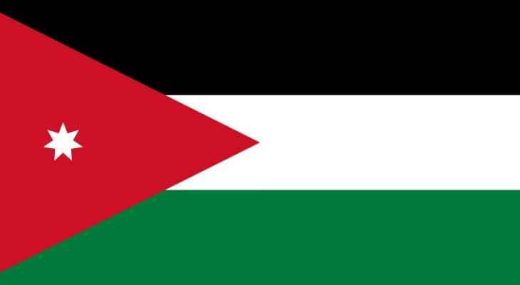 الخارجية الأردنية: لا نعترف بسلطة القضاء الإسرائيلي على الأراضي الفلسطينية