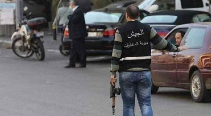 النشرة: امن الدولة في صيدا دهمت إحدى محطات الوقود في المدينة