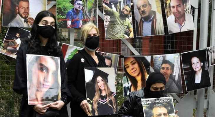 أهالي ضحايا إنفجار مرفأ بيروت يحاولون الدخول الى منزل فهمي