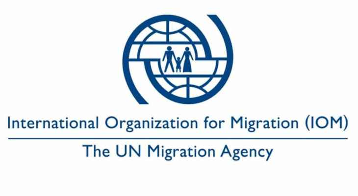 المنظمة الدولية للهجرة: وفاة 57 مهاجرا غرقا بعد انقلاب قاربهم قبالة مدينة الخمس الليبية