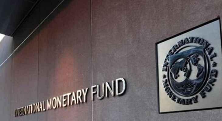 مديرة صندوق النقد الدولي: لبنان سيحصل على ما قيمته 860 مليون دولار من احتياطيات حقوق السحب الخاصة