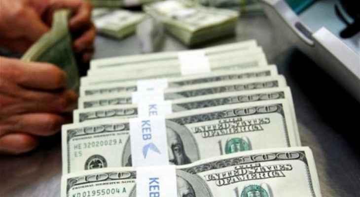 الاخبار: المصرف المركزي سيعمد إلى الترخيص لشركات تحويل الأموال للقيام بأعمال الصرافة
