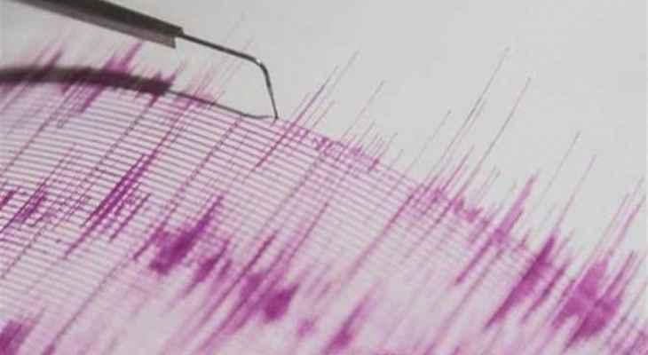 """""""هيئة المسح الجيولوجي الأميركية"""": زلزال ضرب سواحل اليونان"""