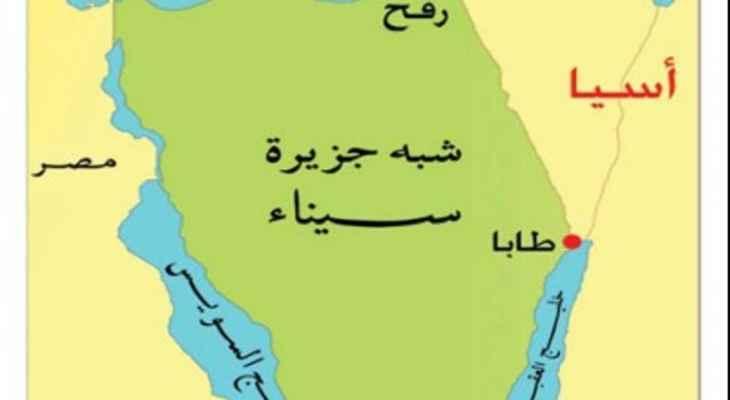 مجلس الوزراء المصري: فرض حظر التجوال في بعض مناطق محافظة شمال سيناء بدءا من السبت