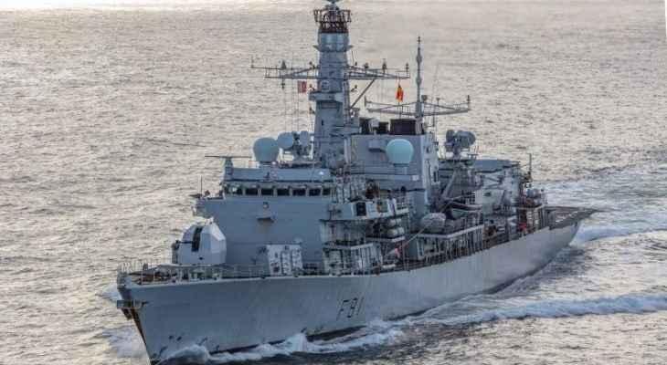 تعرض سفينة تجارية إسرائيلية لهجوم قبالة سواحل سلطنة عمان