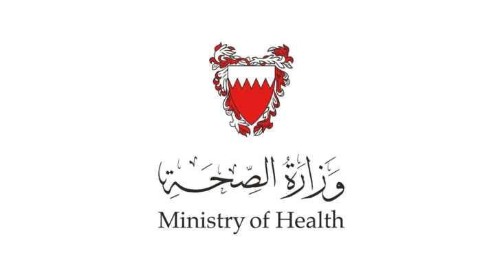 """تسجيل 3 وفيات و128 إصابة جديدة بفيروس """"كورونا"""" في البحرين"""