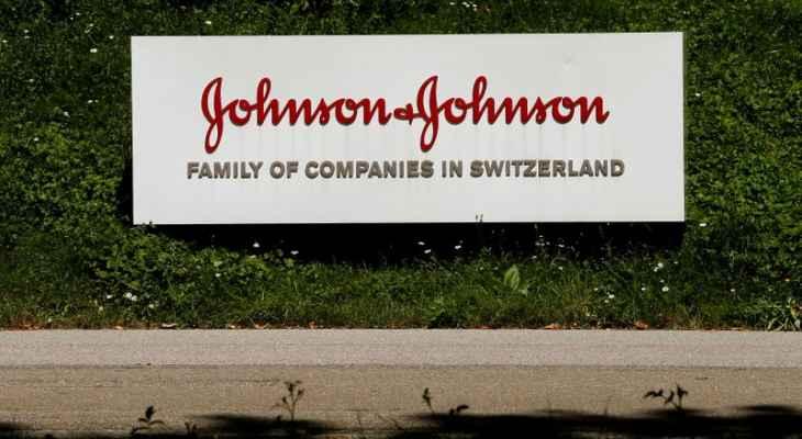 """دول أفريقيا تبدأ استلام 400 مليون جرعة من لقاح """"جونسون آند جونسون"""" الأسبوع المقبل"""