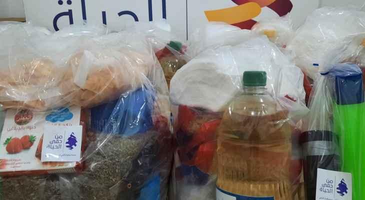 """جمعية """"من حقي الحياة"""" توزع 80 حصة غذائية على العائلات الأكثر حاجة في المنطقة"""