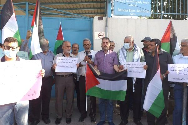 """إعتصامات فلسطينية لمطالبة """"الأونروا"""" بتحمل مسؤولياتها التربوية"""