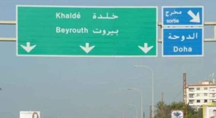"""مصدر امني لـ""""nbn"""": لا صحة لما يشاع عن وفاة الموقوف أحمد غصن المتهم بجريمة قتل علي شبلي"""