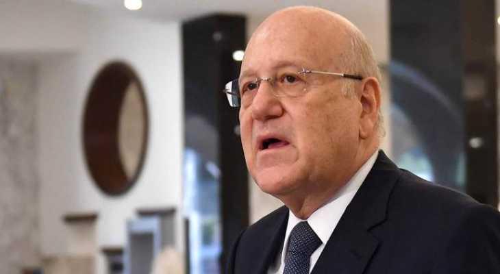 معلومات الـLBCI: ميقاتي عاد إلى بيروت وبدأ اتصالاته مع جميع الأفرقاء السياسيين
