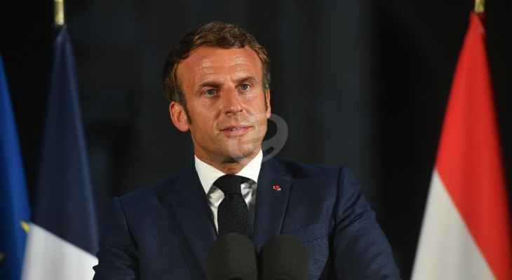 ماكرون: يمكن للبنان أن يستمر في الاعتماد على تضامن فرنسا