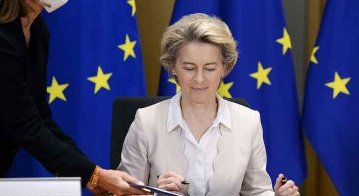الاتحاد الأوروبي: نرفض زيارة أردوغان للشطر الشمالي من قبرص ولن نقبل بمقترح إقامة دولتين
