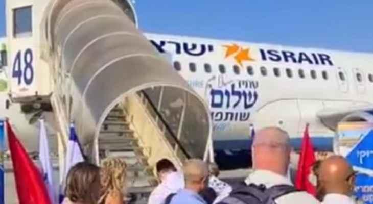 """قناة """"كان"""": إنطلاق أوّل رحلة طيران من إسرائيل إلى المغرب"""