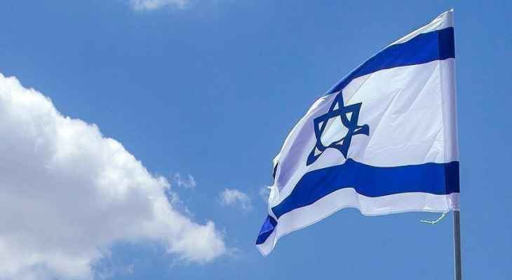 """رئيسة المفوضية الأوروبية ترفض استخدام برنامج """"بيغاسوس"""" الإسرائيلي للتجسس"""