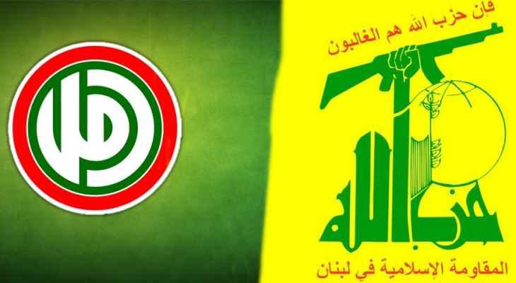 """قيادتا """"أمل"""" و""""حزب الله"""": الاسراع بتشكيل الحكومة هو البداية اللازمة وضرورية لايقاف الانهيار"""