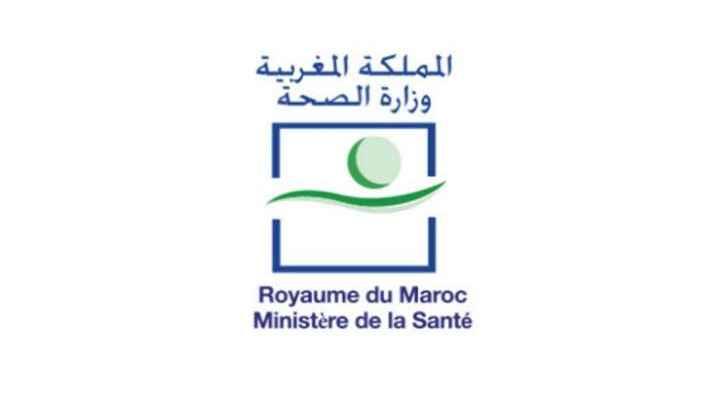 """32 وفاة و8995 إصابة جديدة بـ""""كوفيد 19"""" في المغرب خلال الـ24 ساعة الماضية"""