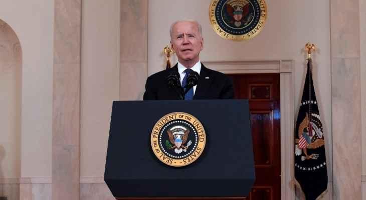 """مصادر أميركية لـ""""النشرة"""": الولايات المتحدة تنتظر اكتمال الانهيار في لبنان لحلّ المشكلة"""