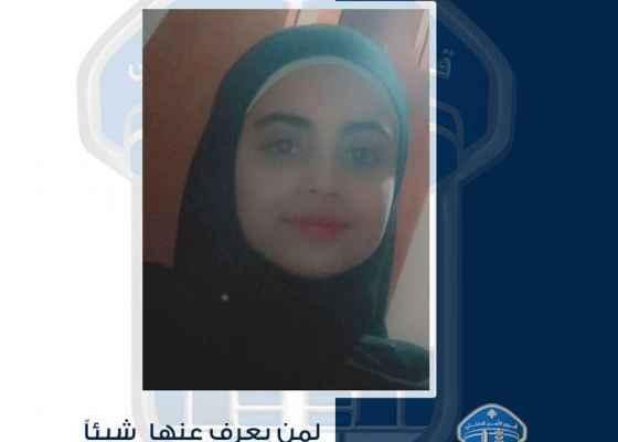 قوى الأمن عممت صورة قاصر مفقودة غادرت منزل ذويها في عين الدلبة ولم تعد