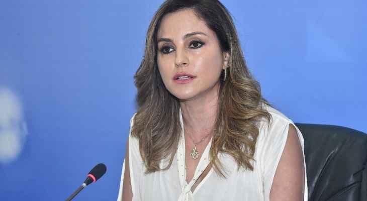 عبد الصمد دعت الإعلاميين للالتزام بالإجراءات المحددة أثناء تغطيتهم الميدانية في 4 آب