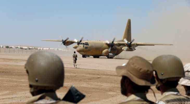 التحالف العربي: اعتراض وتدمير طائرة مسيرة مفخخة أطلقها الحوثيون باتجاه جنوب السعودية