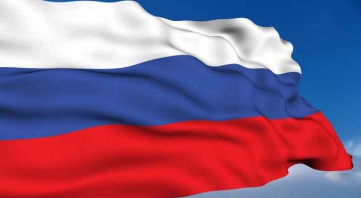 فقدان الإتصال بطائرة في أقصى الشرق الروسي على متنها 28 شخصا