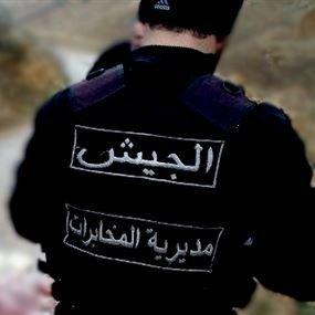 مخابرات الجيش أوقفت المدعو عمر غصن ونجله على خلفية اشتباكات خلدة