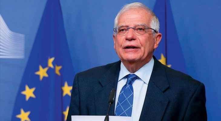 الإتحاد الأوروبي دعا  للبدء بالاستشارات النيابية دون تأخير: على القادة اللبنانيين حلّ الأزمة الحالية الذاتية الصنع