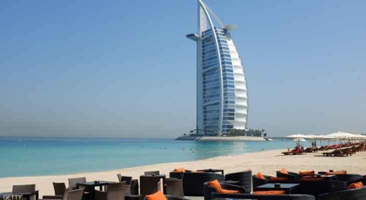 وسائل إعلام بريطانية: مجموعة من 8 أو 9 أفراد مسلحين اعتلت ناقلة قبالة سواحل الإمارات واختطفتها