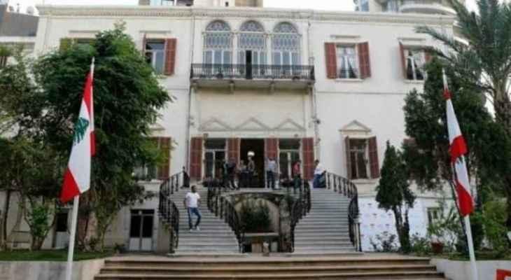 مكتب عكر: وزارة الخارجية تتابع عن كثب مع سفارة لبنان بجنوب إفريقيا تطورات الأحداث الاخيرة