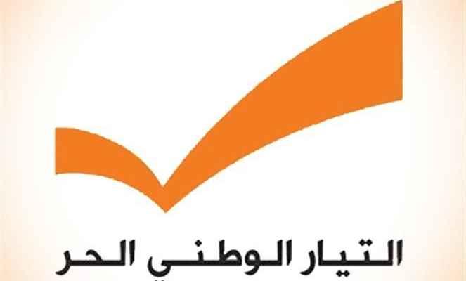التيار الوطني الحر: باسيل ليس في وارد تسمية ميقاتي ولم يطلب منه وزارة الداخلية