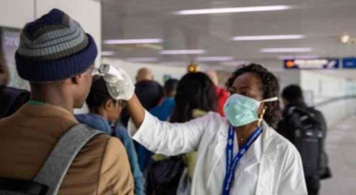 """سلطات جنوب أفريقيا تبقي على جميع إجراءات الإغلاق لمكافحة موجة ثالثة من """"كورونا"""""""